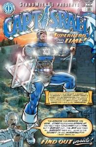 Cover van Captain Israel.