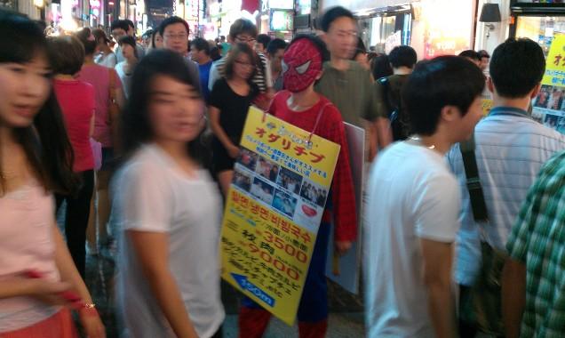 Spider-Man heeft een nieuwe baan in Seoul.