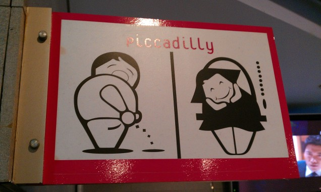 Schattige toiletpictogrammen in de Lotte-bioscoop in Seoul.