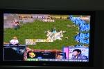 Het kanaal MBC Game op een hotelkamer-tv.