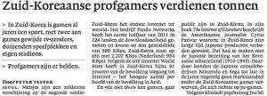 Dit artikel verscheen als onderdeel van het cover-artikel van nrc.next over gamen als sport.