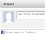 Reageren op de site van de Leeuwarder Courant kan alleen nog met Facebook